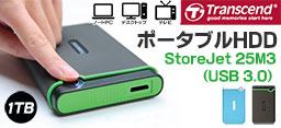 �|�[�^�u��HDD USB3.0�yTranscend�z