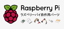 Raspberry Pi�i���Y�x���[�p�C�j���^PC�����삵�Ă݂悤�I