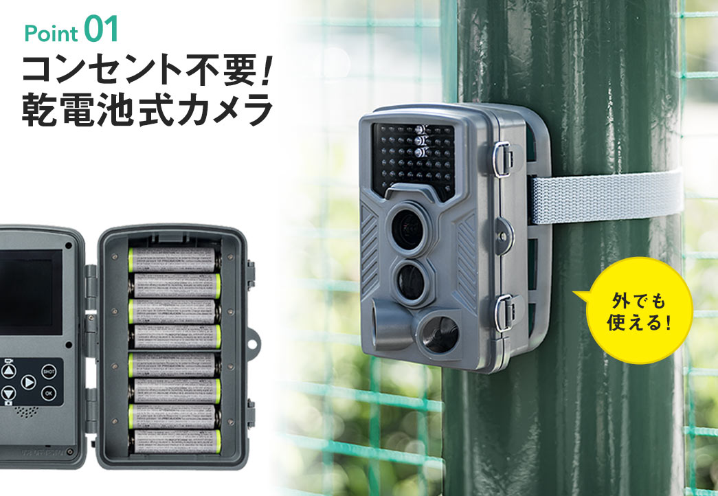 (トレイルカメラ・セキュリティー・ハンティングカメラ・自動撮影・写真・動画・屋外・屋内・視赤外線LED内蔵・乾電池式・防水・防塵・取り付け簡単) EZ4-CAM067 防犯カメラ
