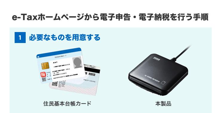 ライタ リーダ ic カード ICカードリーダライタ(ACR39