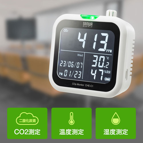 CO2二酸化炭素測定器<br>(温度・湿度計付き)