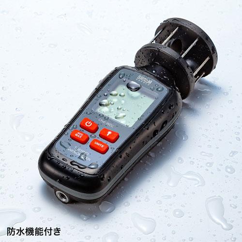 IP54の防塵・防滴性能