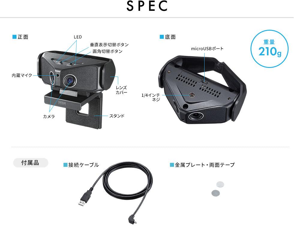 SPEC 重量210g