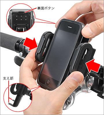 bbc32882bb 在庫処分SALE】自転車用スマホ・携帯ホルダー EEA-CR-3800 | 激安通販の ...