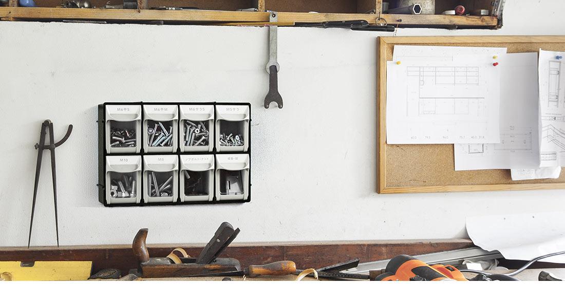 壁に設置できる収納ボックス