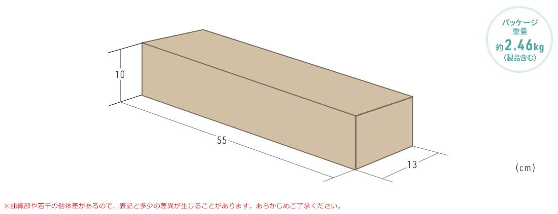 パッケージ重量 約2.46kg(製品含む)