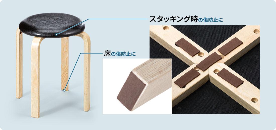 傷防止シート付き スタッキング時の傷防止に 床の傷防止に