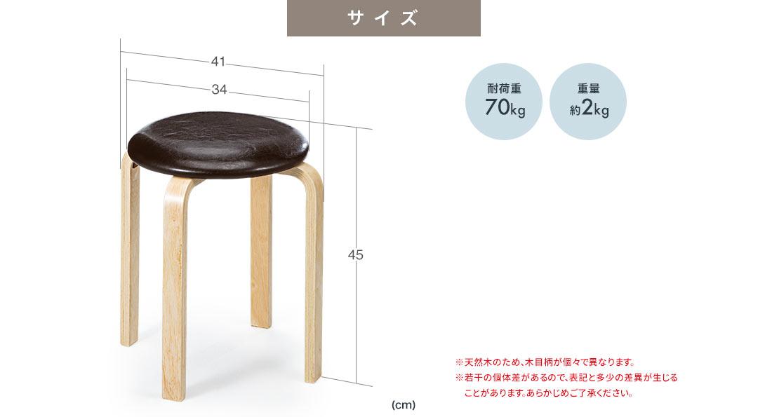 サイズ 耐荷重70kg 重量約2kg