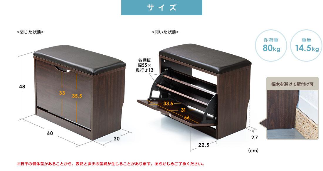 サイズ 耐荷重80kg 重量14.5kg