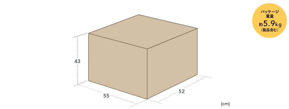 パッケージ重量約5.9kg(製品含む)