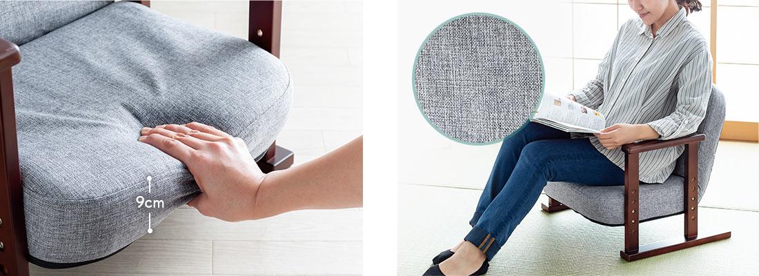 コンパクトながら厚手のクッション さらっとした布地 快適な座り心地