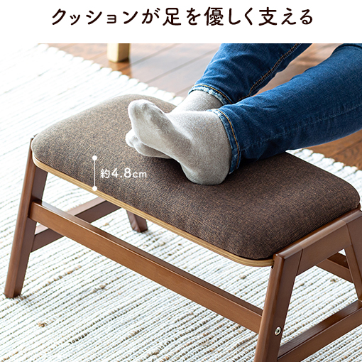 クッションが足を優しく支える