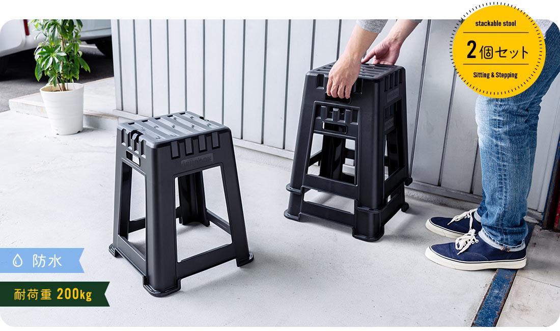 防水、耐荷重200kg