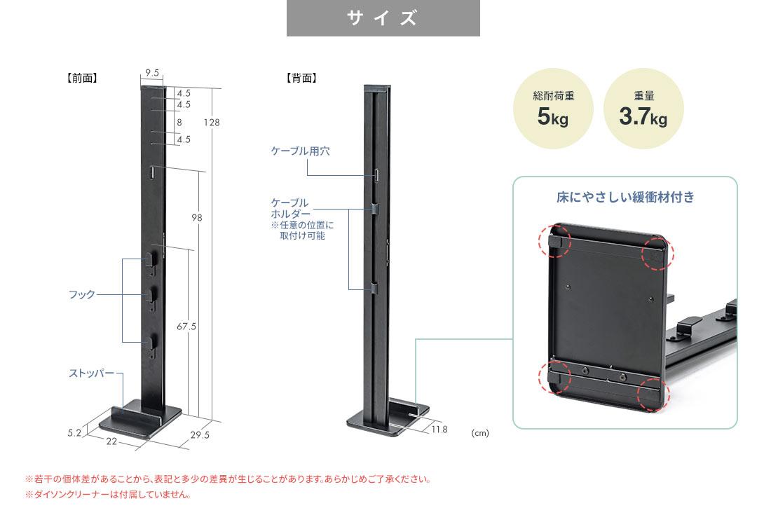 サイズ 総耐荷重5kg 重量3.7kg