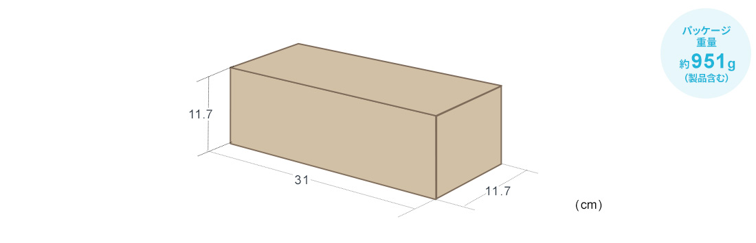 11.7×11.7×31cm。パッケージ重量約951g(製品含む)