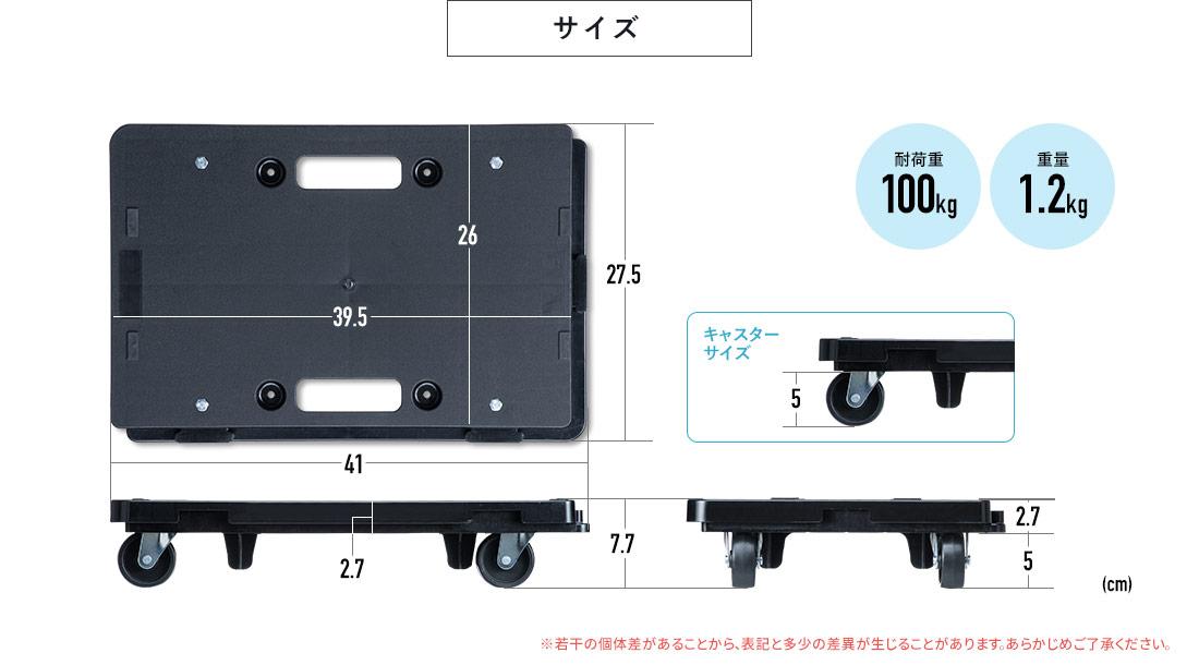 サイズ 耐荷重100kg 重量1.2kg