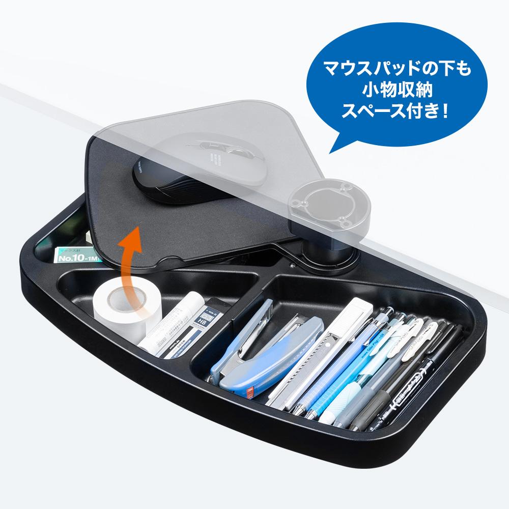 小物収納トレーとしても使用できる