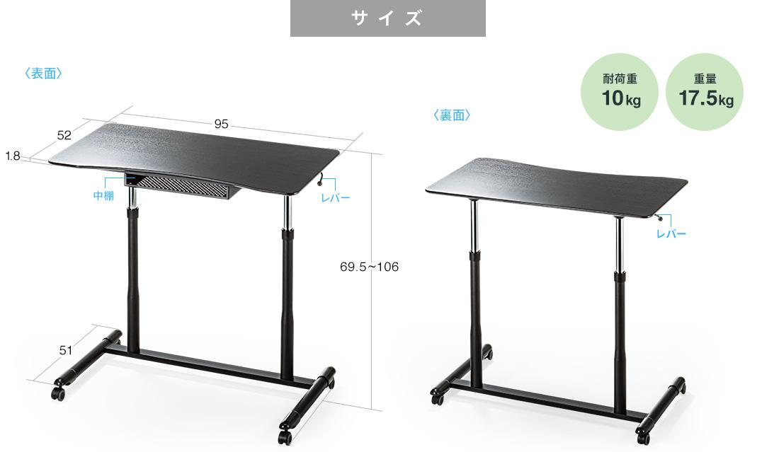 サイズ 耐荷重 10kg 重量17.5kg