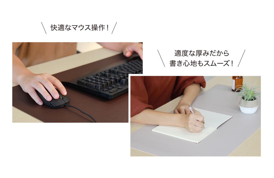 快適なマウス操作 適度な厚みだから書き心地もスムーズ