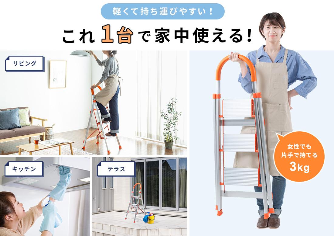 軽くて持ち運びやすい!これ1台で家中使える!女性でも片手で持てる3kg