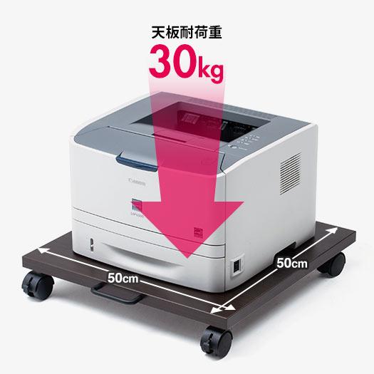 小型レーザープリンターを設置できる頑丈な作り