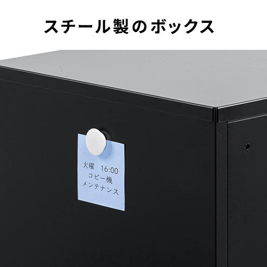 スチール製のボックス