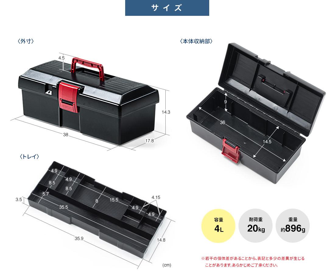 サイズ 容量4L 耐荷重20kg 重量約896g