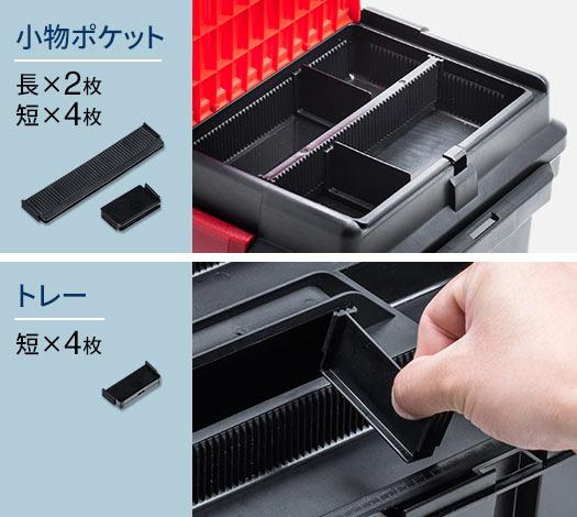 仕切板の移動で収納スペースを調節