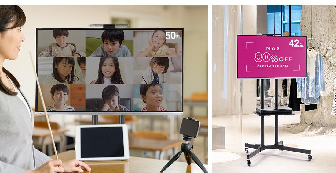 EEX-TVS001-2の画像