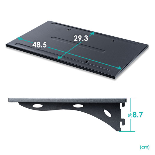 幅48.5×29.3cmの棚板