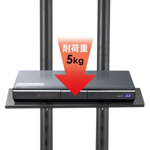 耐荷重5kg(棚1枚)