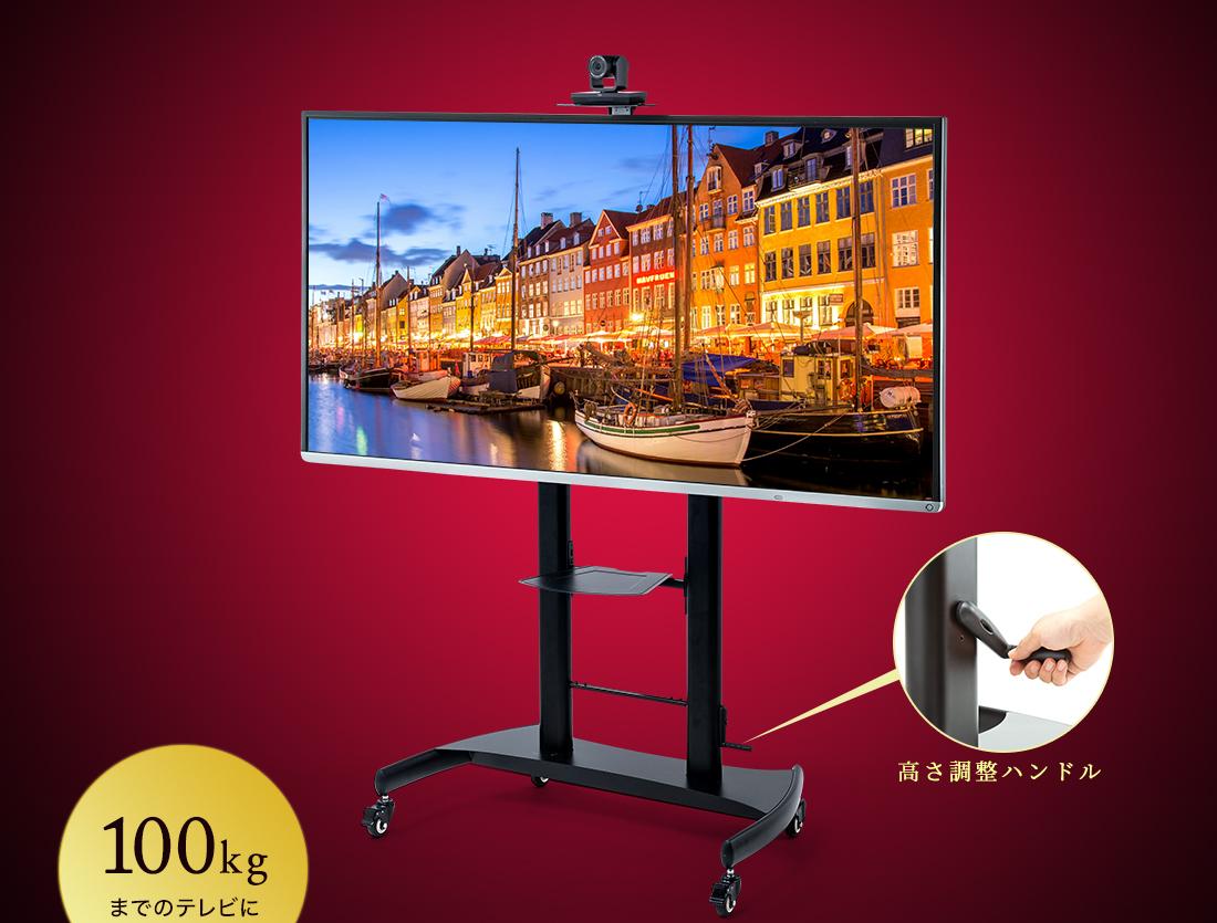 EEX-TVS015