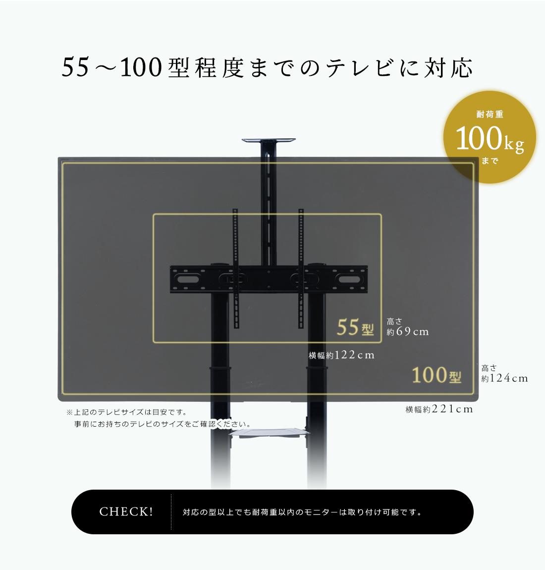 テレビの角度調整が可能 テレビ会議用カメラの棚付き