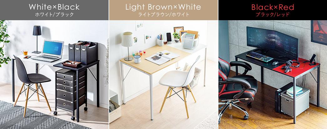White×Black Light Brown×White Black×Red