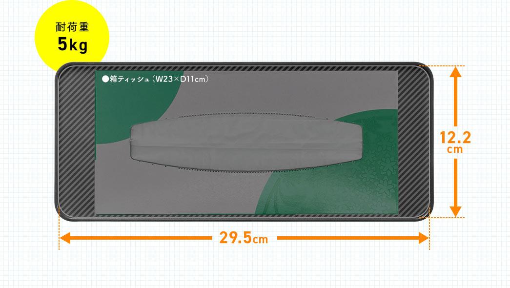 EZ1-MRSH005の画像