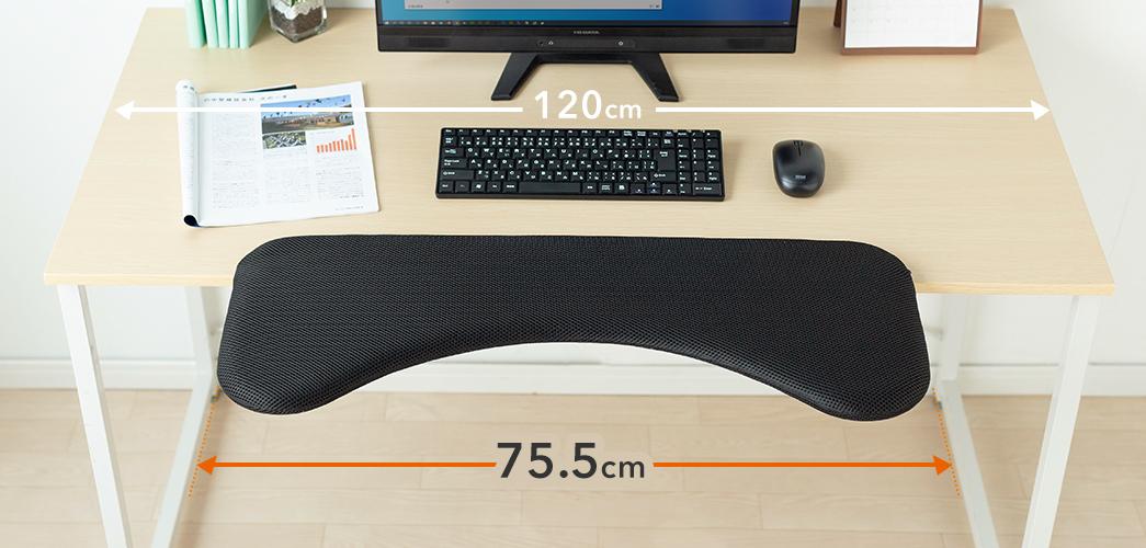 75.5cm