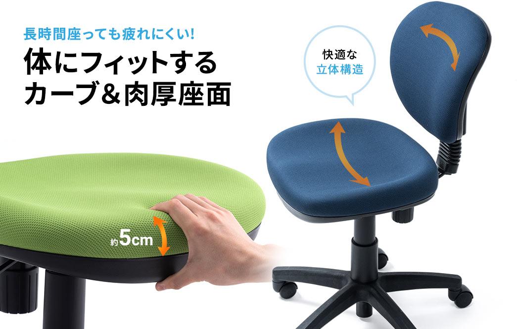 長時間座っても疲れにくい!体にフィットするカーブ&肉厚座面