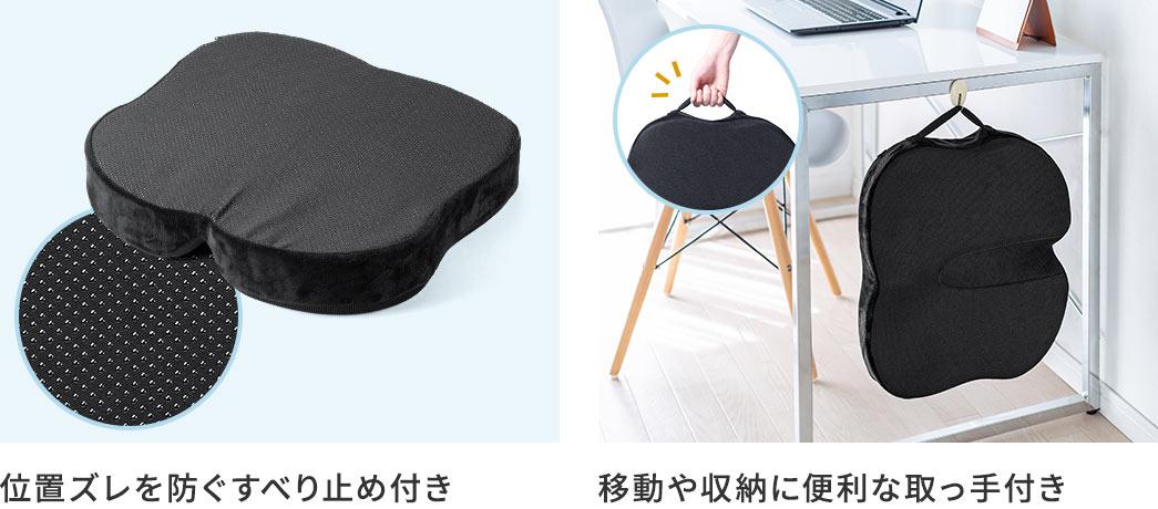 位置ズレを防ぐすべり止め付き 持ち運びや収納に便利な取っ手付き