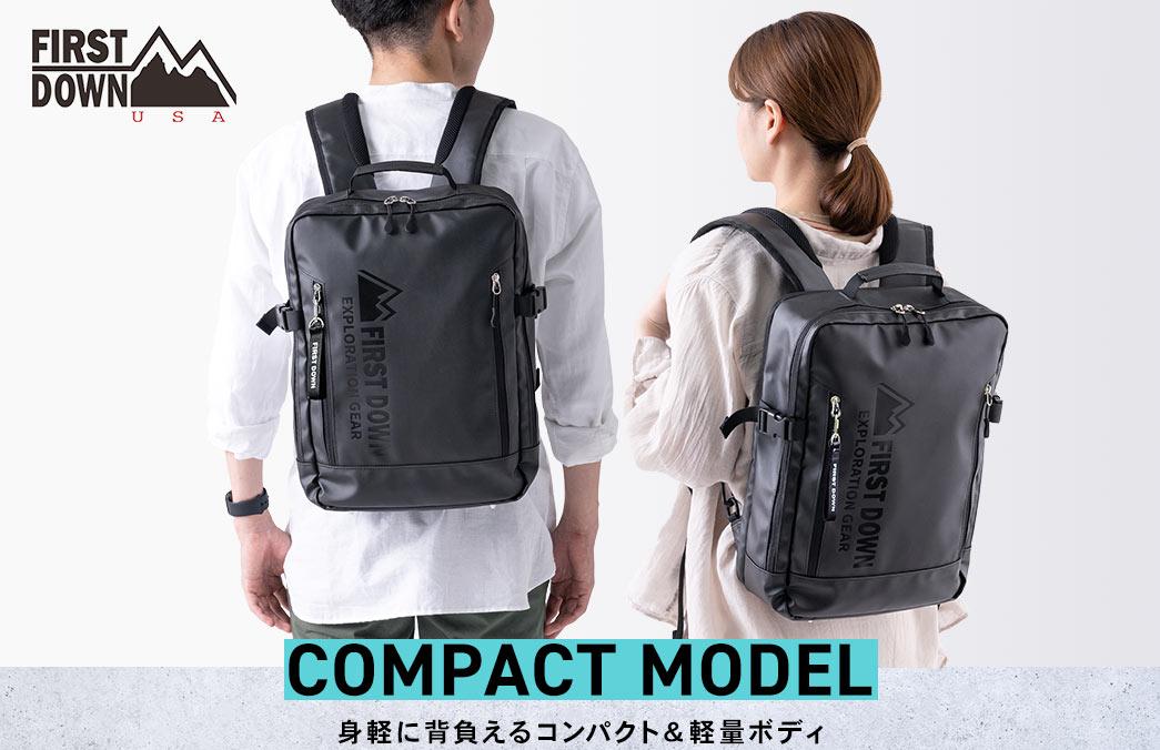 COMPACT MODEL 身軽に背負えるコンパクト&軽量ボディ