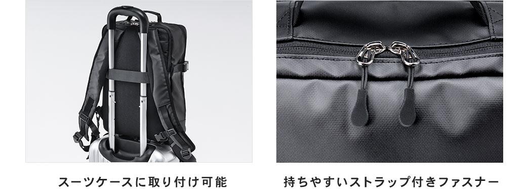 スーツケースに取り付け可能 持ちやすいストラップ付きファスナー