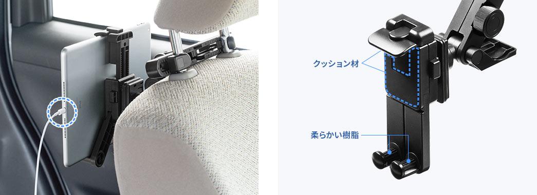EZ2-CAR090の画像