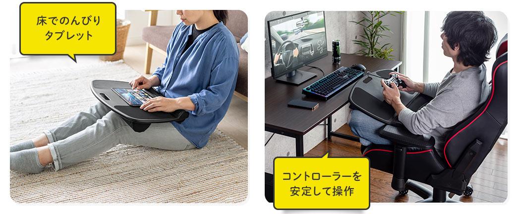 床でのんびりタブレット コントローラーを安定して操作