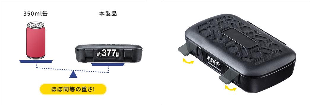 EZ2-SL085の画像