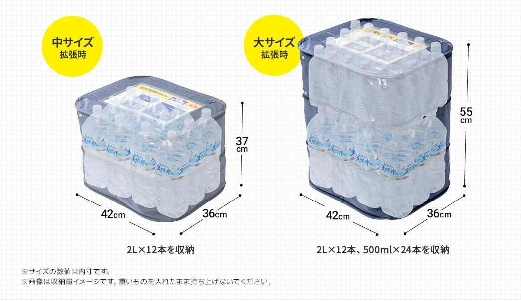 2Lペットボトルも入る大容量!