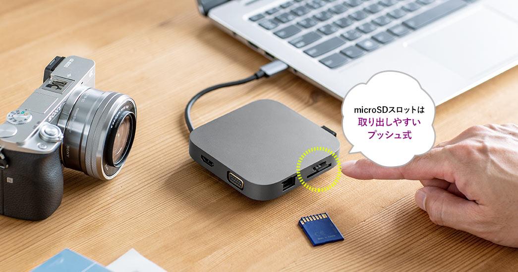 microSDスロットは取り出しやすいプッシュ式