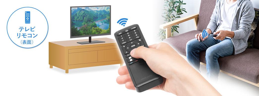 スティック型パソコンに最適、2.4GHzワイヤレス、テレビリモコンとしても