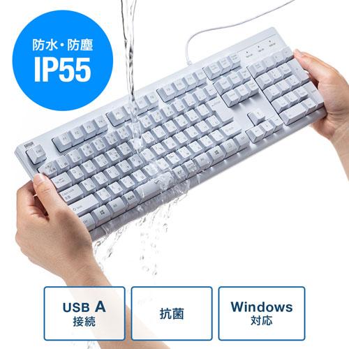 日本語109キーボード 抗菌防水防塵タイプ