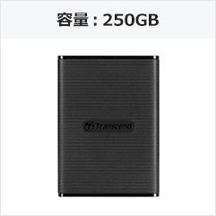 容量:250GB