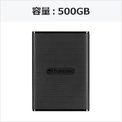 容量:500GB