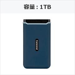 容量:1TB